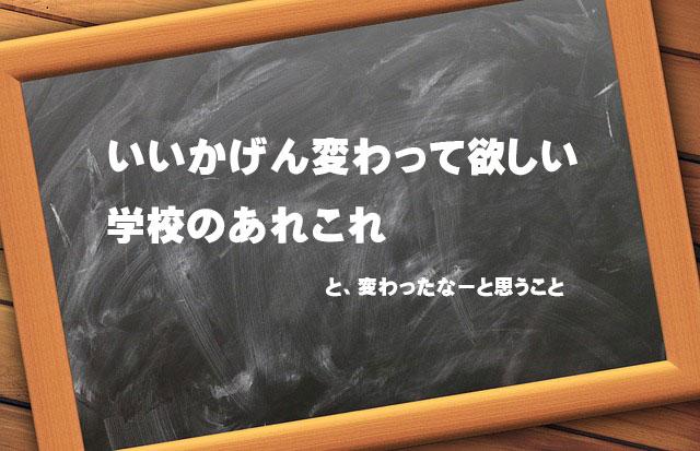 f:id:taiyanmama:20160705161941j:plain