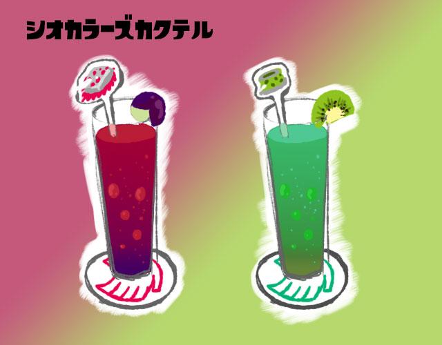 f:id:taiyanmama:20161013152016j:plain