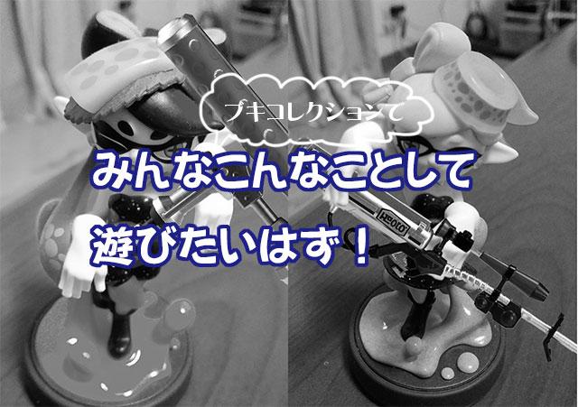 f:id:taiyanmama:20161028161124j:plain