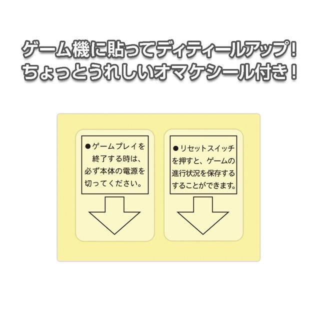 f:id:taiyanmama:20161104181048j:plain