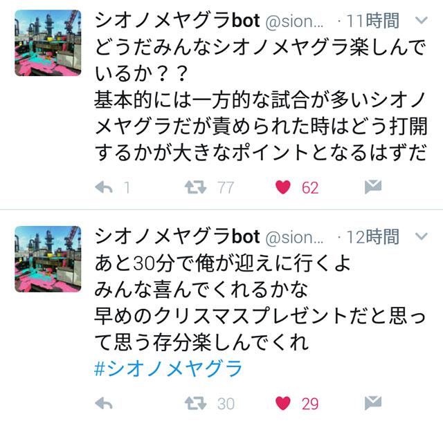 f:id:taiyanmama:20161204172529j:plain