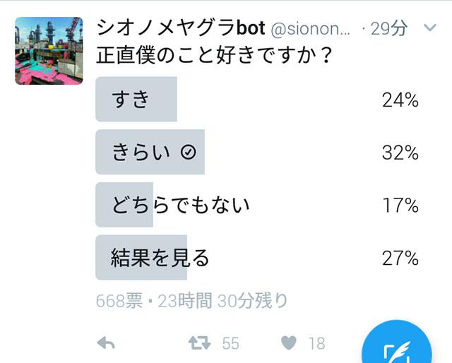 f:id:taiyanmama:20161204172602j:plain
