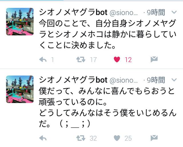 f:id:taiyanmama:20161204172626j:plain