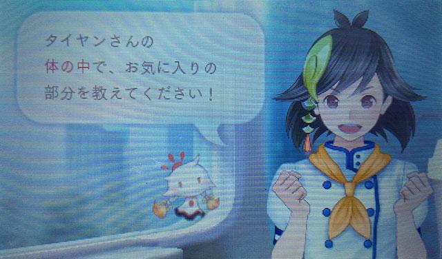 f:id:taiyanmama:20161213174015j:plain