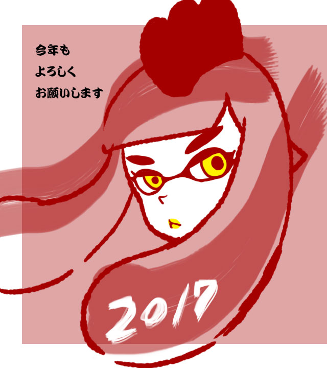 f:id:taiyanmama:20170105130848j:plain