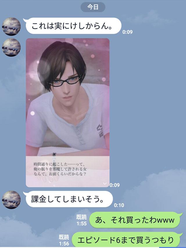 f:id:taiyanmama:20170108181223j:plain