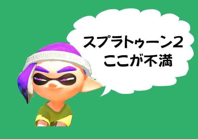 f:id:taiyanmama:20170804125040j:plain