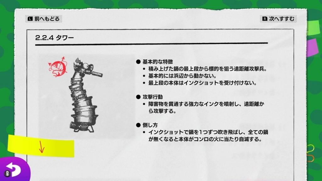f:id:taiyanmama:20170826150042j:plain