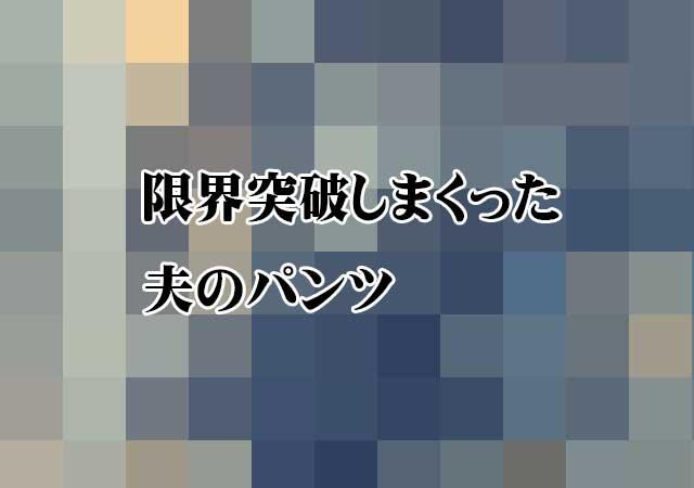 f:id:taiyanmama:20171010153506j:plain
