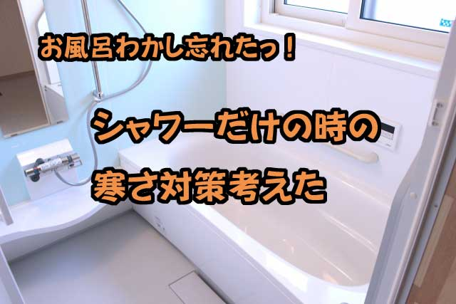 f:id:taiyanmama:20171024151616j:plain