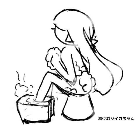 f:id:taiyanmama:20171024151811j:plain