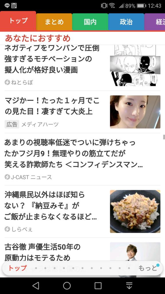 f:id:taiyanmama:20180415132625p:plain