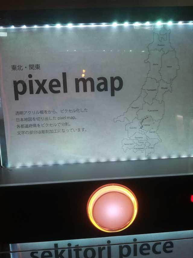 f:id:taiyanmama:20190526164024j:plain