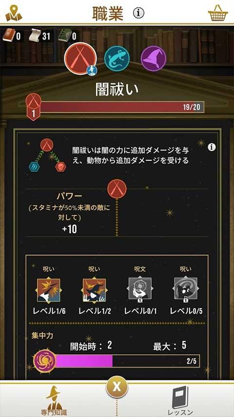 f:id:taiyanmama:20190709122407j:plain