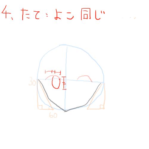 f:id:taiyap:20170413125321j:plain