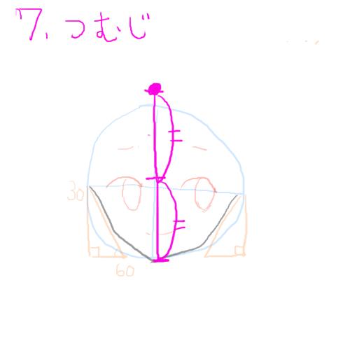 f:id:taiyap:20170413125854j:plain