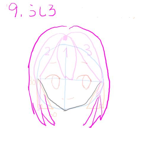 f:id:taiyap:20170413130316j:plain