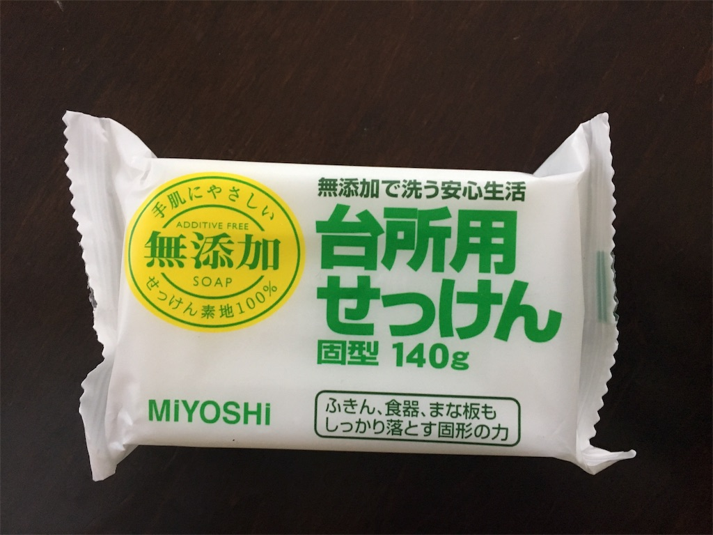 f:id:taiyo-no-megumi:20180316021112j:image