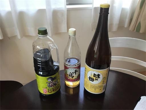 f:id:taiyo-no-megumi:20180404093226j:image
