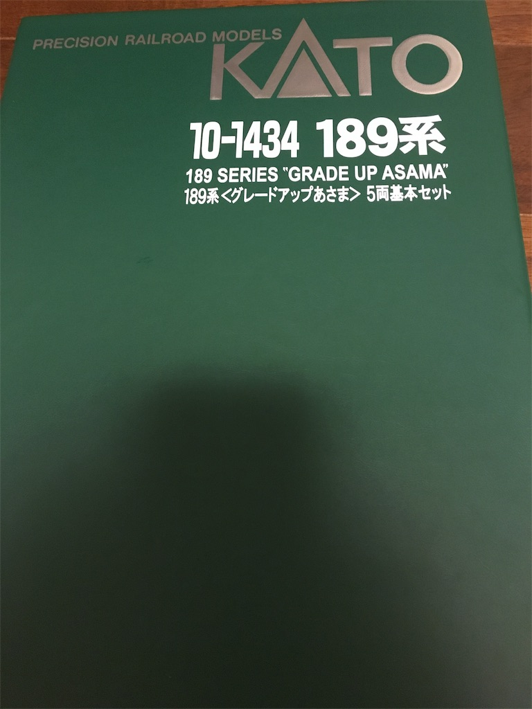f:id:taiyo0730:20180510214428j:image