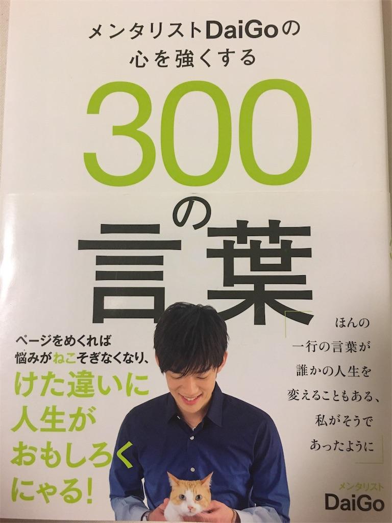 f:id:taiyo0730:20180622010150j:image