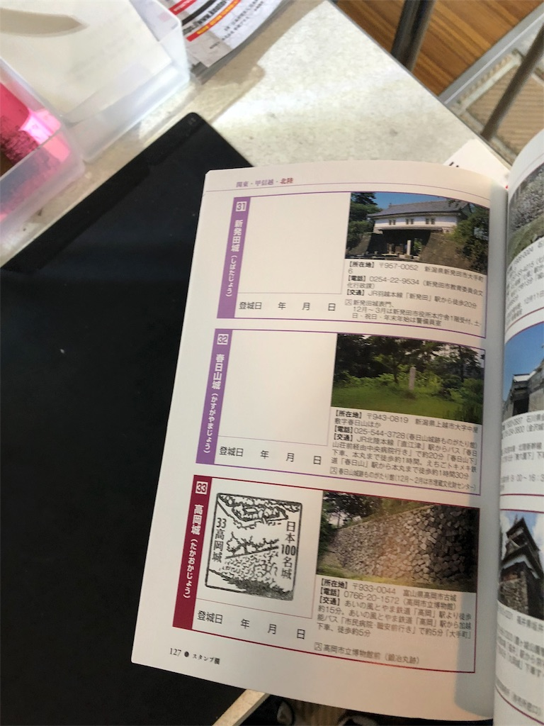f:id:taiyo0730:20180917142226j:image