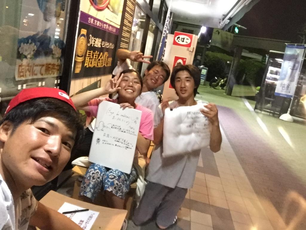 f:id:taiyo907:20161010205847j:plain