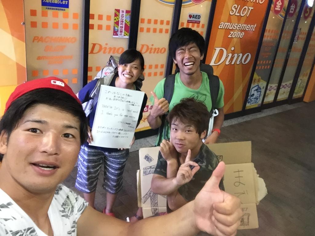 f:id:taiyo907:20161010212738j:plain