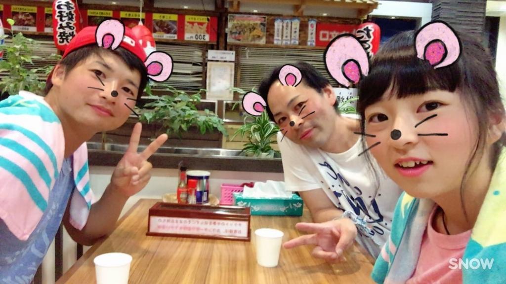 f:id:taiyo907:20161012004709j:plain
