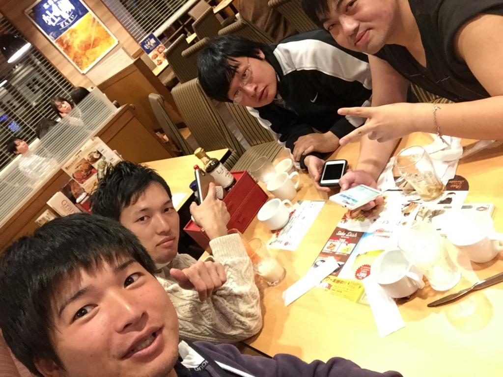 f:id:taiyo907:20161030020946j:plain