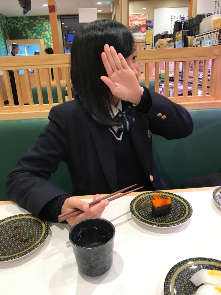 f:id:taiyo907:20171209001559j:plain