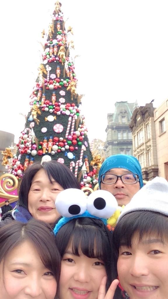 f:id:taiyo907:20171211235821j:plain