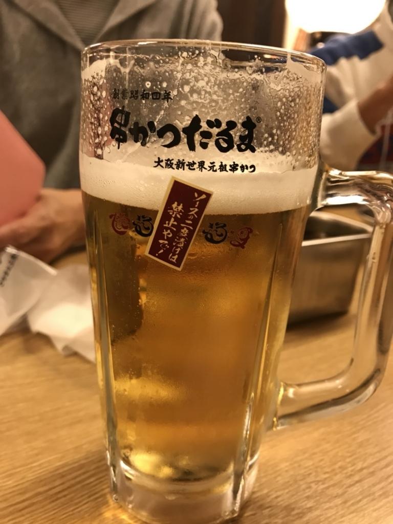f:id:taiyo907:20171212002540j:plain