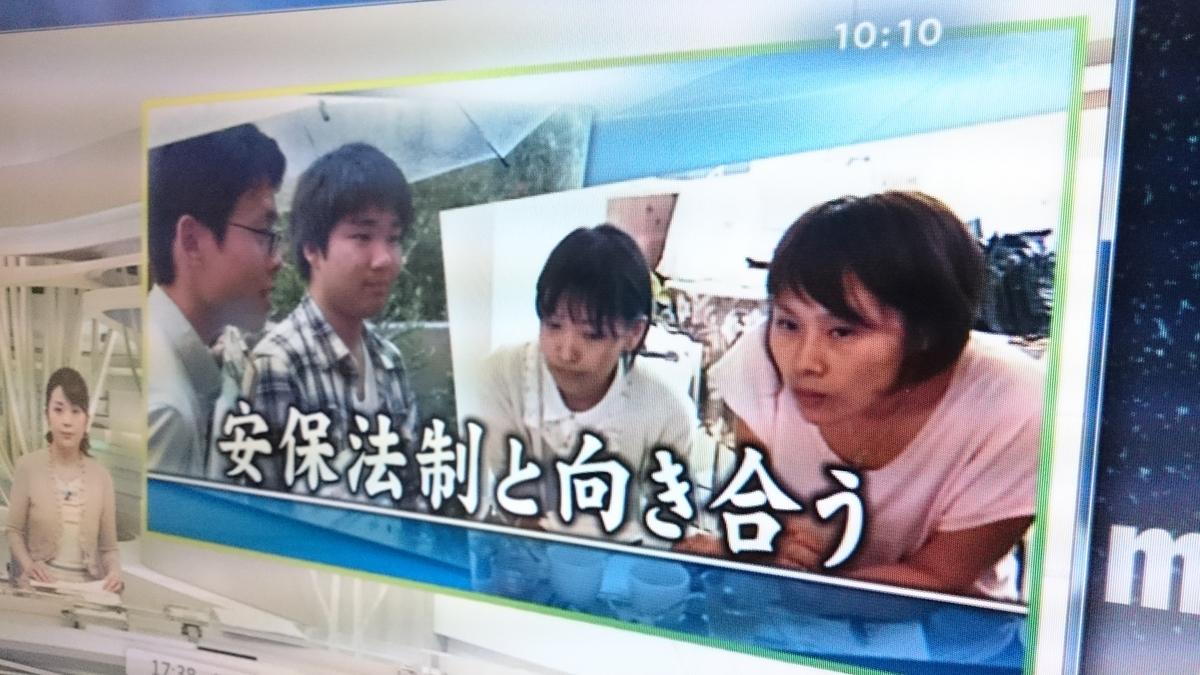 f:id:taiyonoko2015:20150715100721j:plain