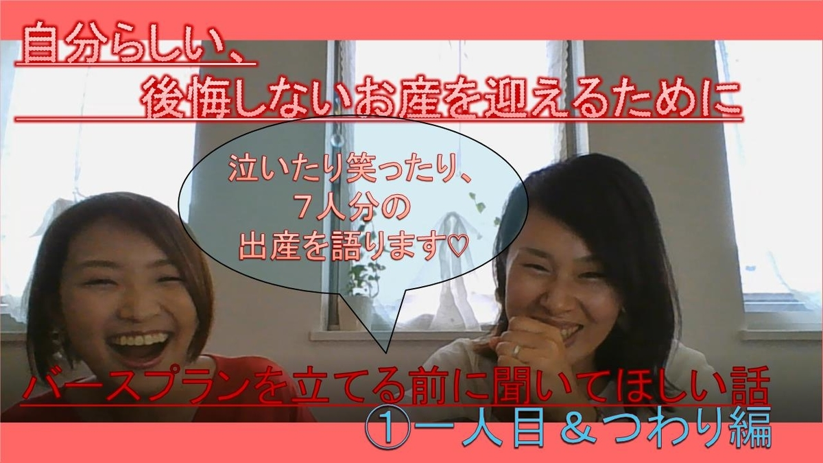 f:id:taiyonoko2015:20200619160439j:plain