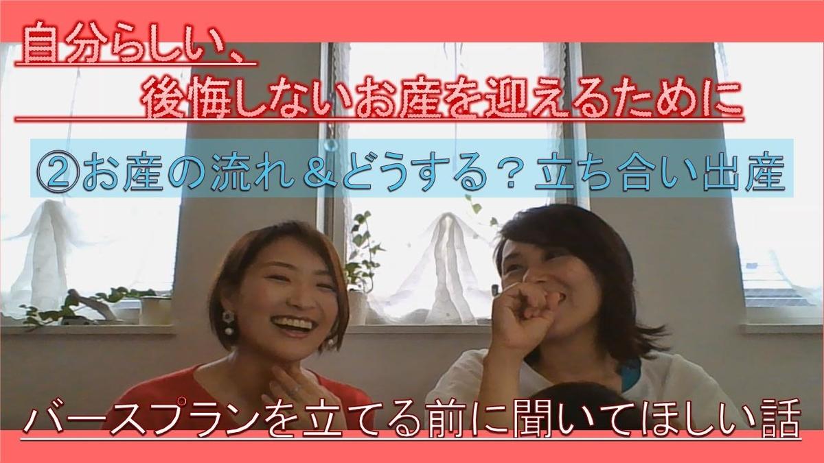 f:id:taiyonoko2015:20200621020712j:plain