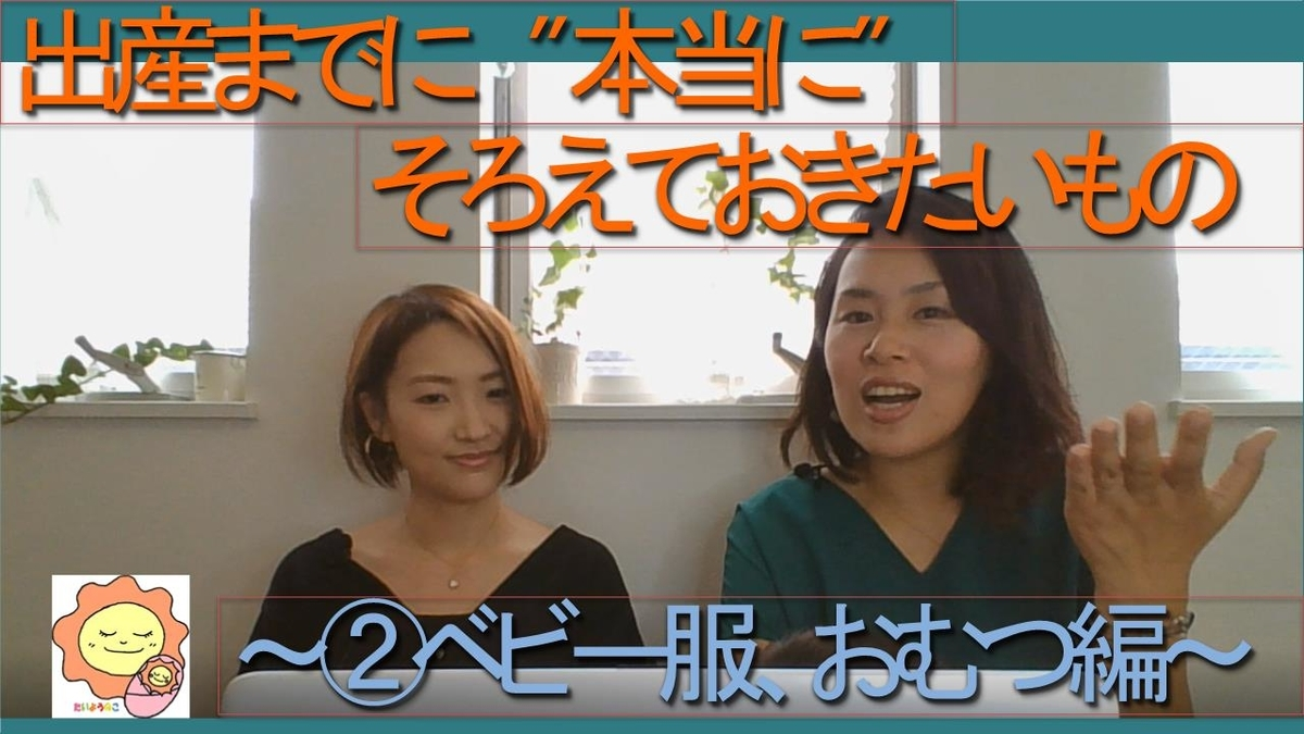 f:id:taiyonoko2015:20200630030904j:plain