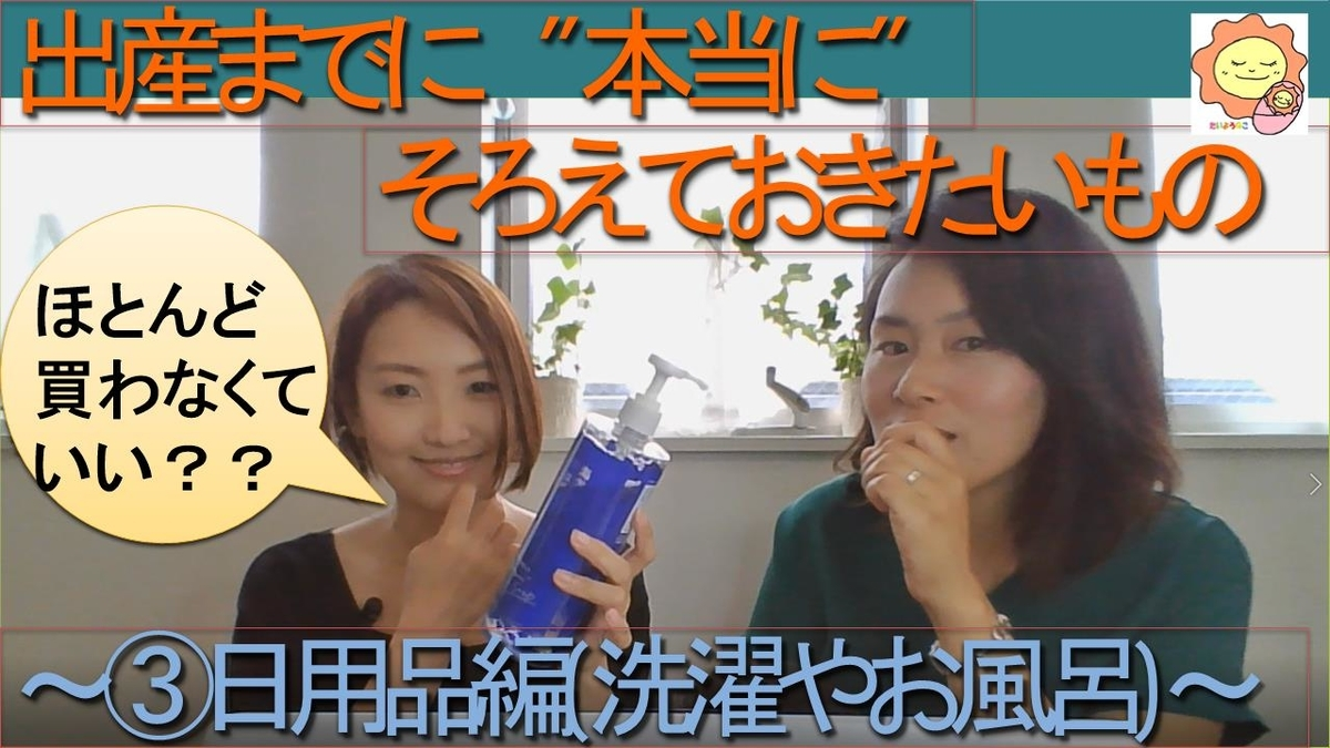 f:id:taiyonoko2015:20200707223052j:plain