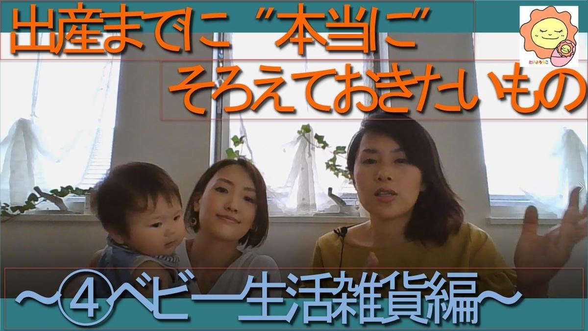 f:id:taiyonoko2015:20200713012652j:plain