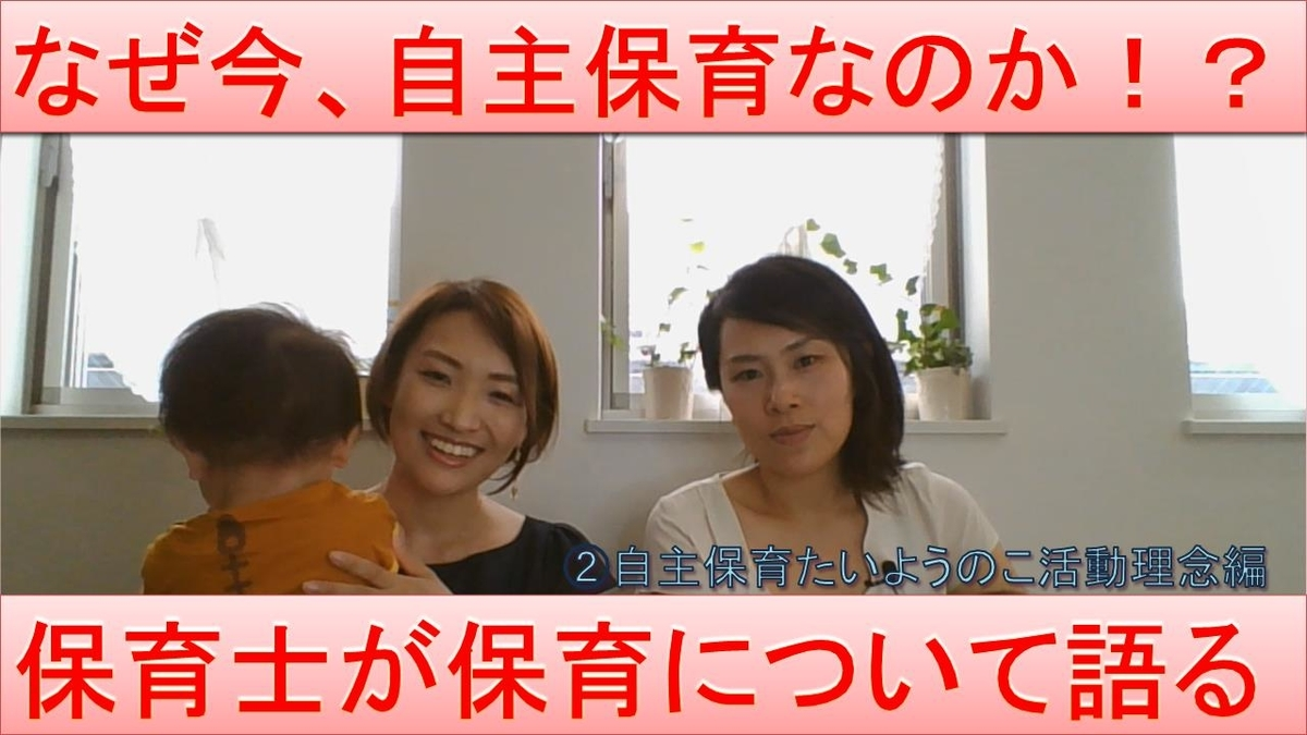 f:id:taiyonoko2015:20200717030410j:plain