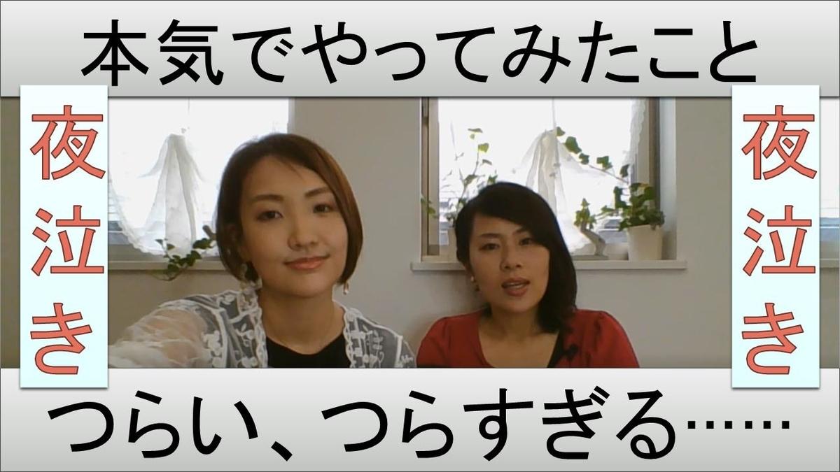 f:id:taiyonoko2015:20200725012344j:plain