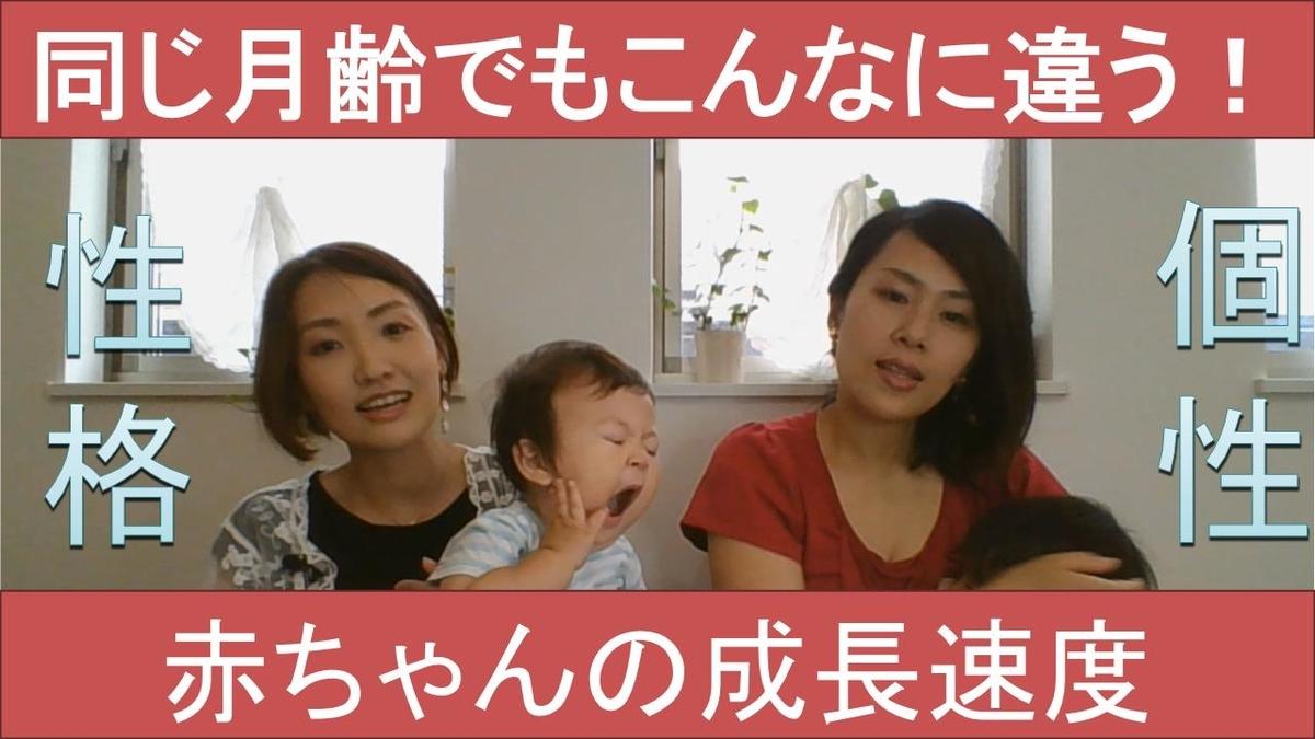 f:id:taiyonoko2015:20200727215606j:plain
