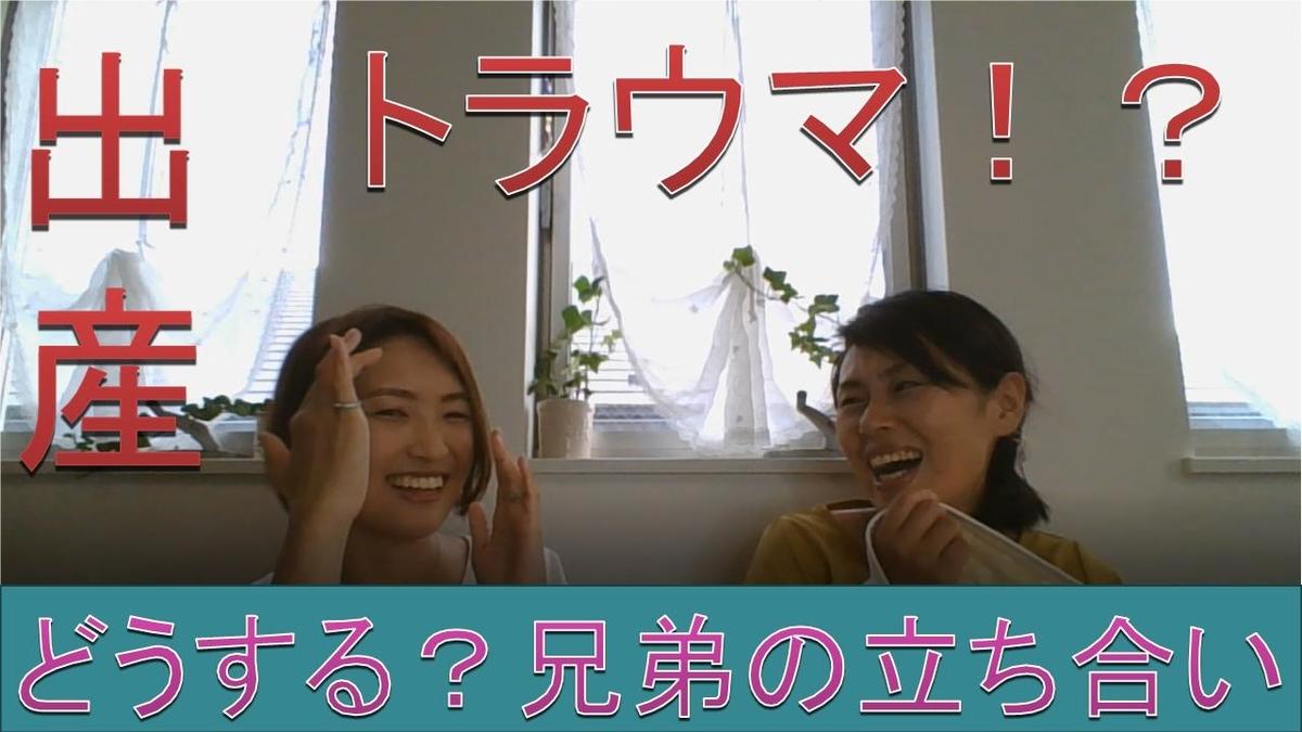 f:id:taiyonoko2015:20200729015158j:plain