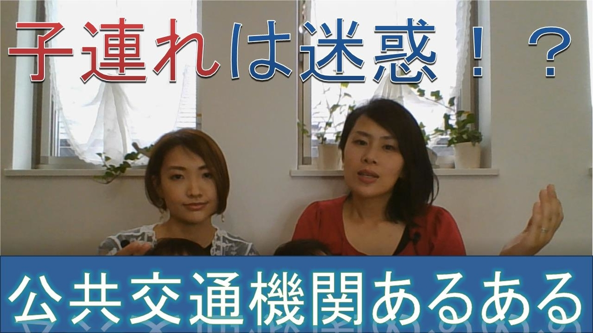 f:id:taiyonoko2015:20200731031610j:plain