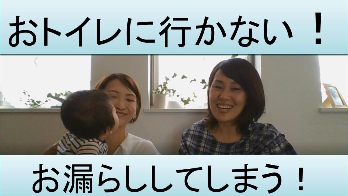 f:id:taiyonoko2015:20200809110925j:plain