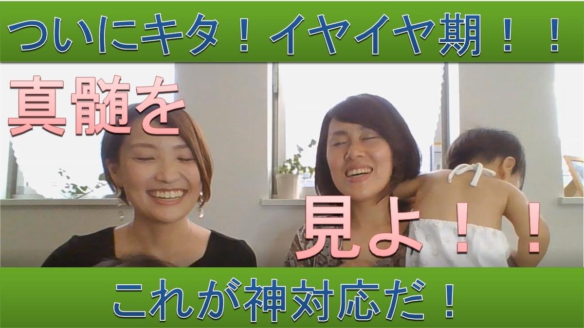 f:id:taiyonoko2015:20200809153321j:plain