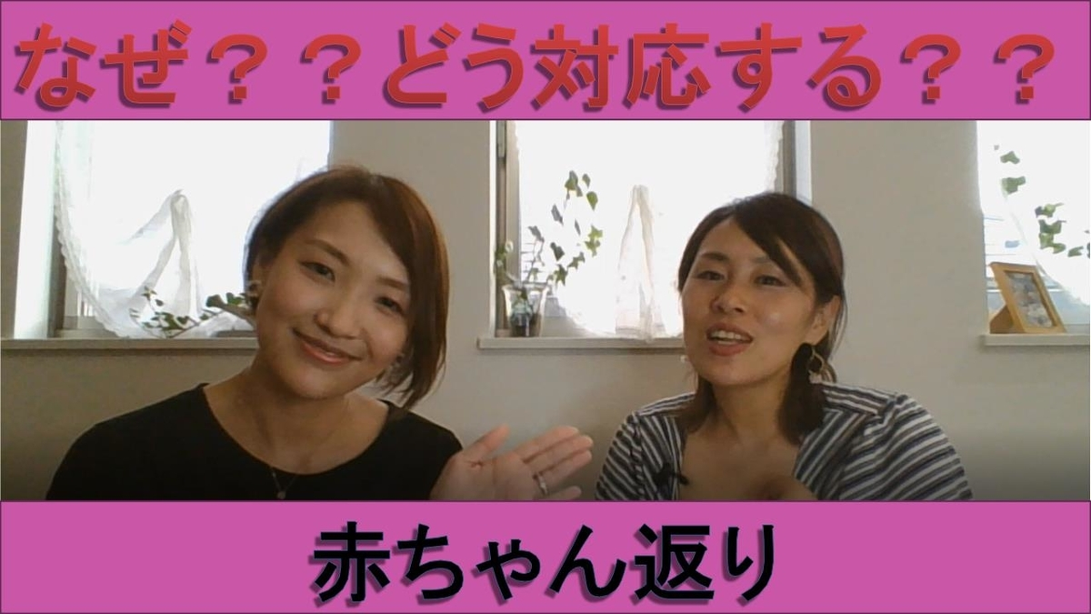 f:id:taiyonoko2015:20200811004300j:plain
