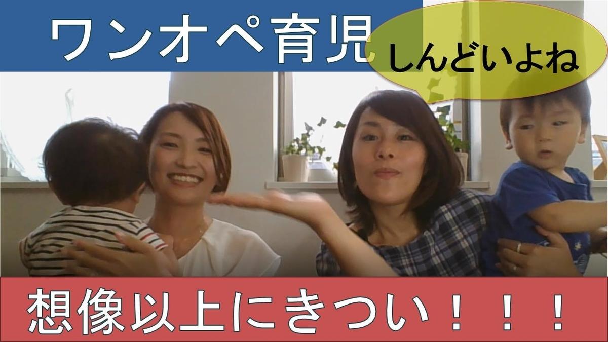 f:id:taiyonoko2015:20200818150950j:plain