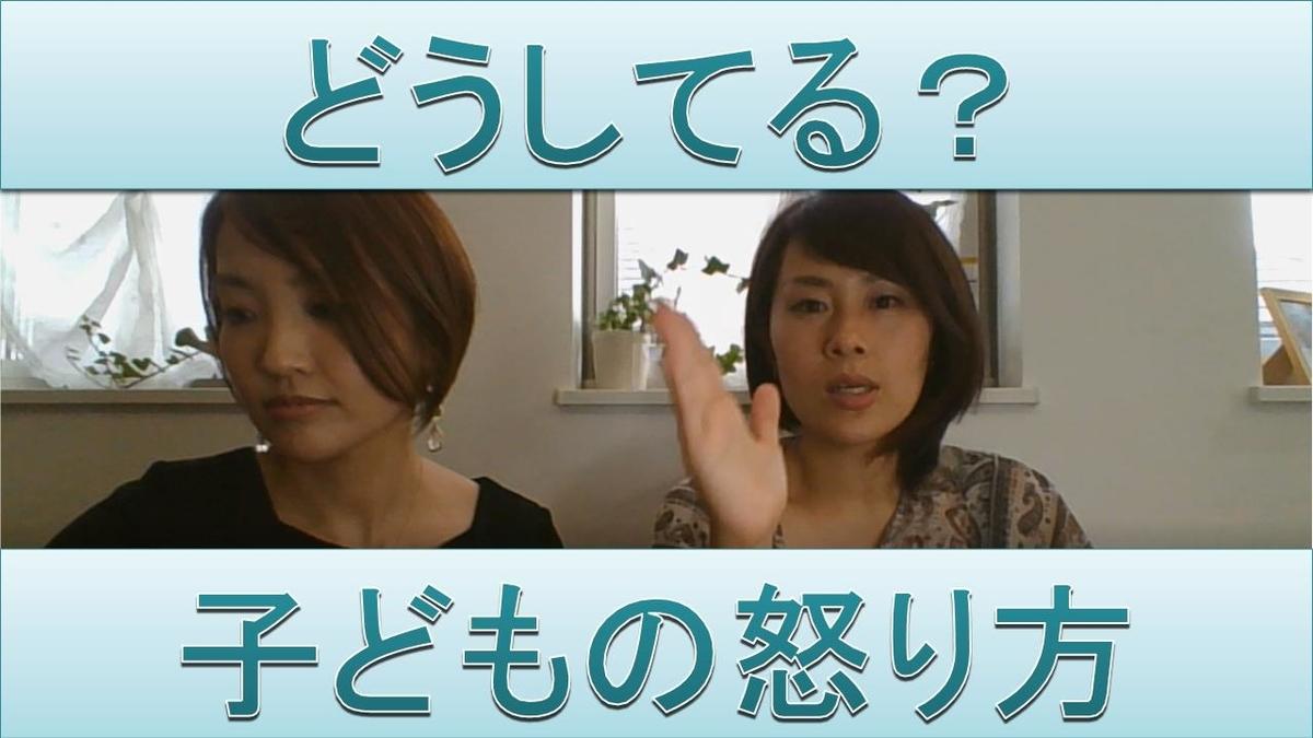 f:id:taiyonoko2015:20200819142306j:plain