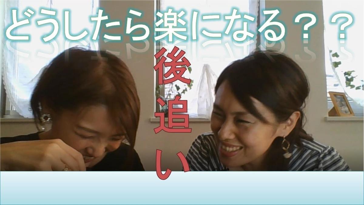 f:id:taiyonoko2015:20200820043750j:plain